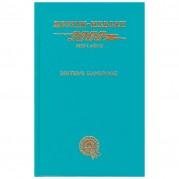 Owner's Manual Reprints