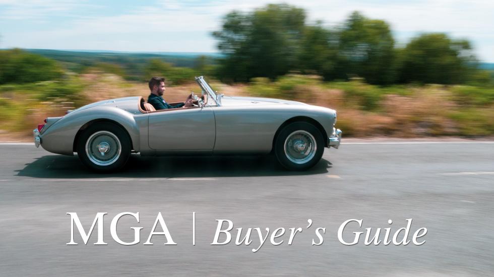 MGA Buyers Guide blog