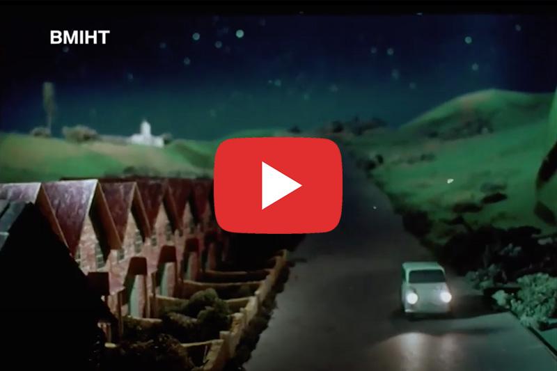 Original Morris Mini Minor Commercial (1959)