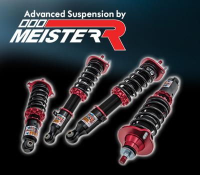 MeisterR ClubRace Coilovers - MX-5